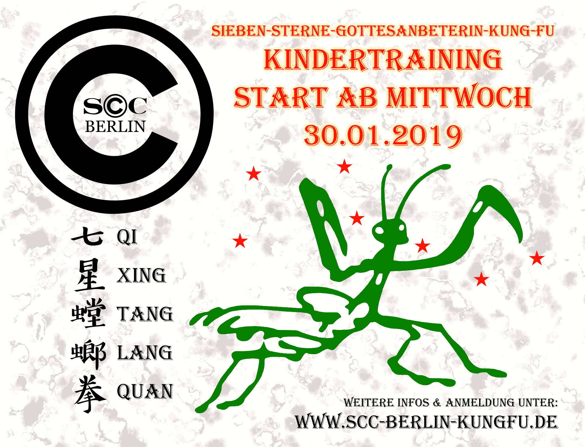 Kung-Fu Kindertraining